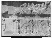 view Bishapur (Iran): Sassanid Reliefs Showing Bahram II Receiving a Delegation: Detail View of Delegation Bringing Horses and Camels to the King digital asset: Bishapur (Iran): Sassanid Reliefs Showing Bahram II Receiving a Delegation: Detail View of Delegation Bringing Horses and Camels to the King [graphic]