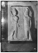 view Cast of Relief Depicting King Antiochus I, Theos of Commagene, Facing the God Mithra digital asset: Cast of Relief Depicting King Antiochus I, Theos of Commagene, Facing the God Mithra [graphic]