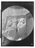 view Bisutun Site (Iran): The Parthian Remains: Detail View of Rock Reliefs of Mithridates II and its Greek Inscription digital asset: Bisutun Site (Iran): The Parthian Remains: Detail View of Rock Reliefs of Mithridates II and its Greek Inscription [graphic]