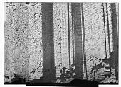 view Hamadan (Iran): Gunbad-i Alaywian, Mausoleum's Entrance: Detail View of Elaborate Border Ornamentation digital asset: Hamadan (Iran): Gunbad-i Alaywian, Mausoleum's Entrance: Detail View of Elaborate Border Ornamentation [graphic]