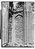 view Hamadan (Iran): Gunbad-i Alaywian, Southwest Corner of Mausoleum's Interior: View of Carved Stucco in High Relief Adorning the Walls digital asset: Hamadan (Iran): Gunbad-i Alaywian, Southwest Corner of Mausoleum's Interior: View of Carved Stucco in High Relief Adorning the Walls [graphic]