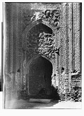 view Hamadan (Iran): Gunbad-i Alaywian, Qibla Wall of Mausoleum's Interior: Close View of Carved Stucco in High Relief Adorning the Mihrab digital asset: Hamadan (Iran): Gunbad-i Alaywian, Qibla Wall of Mausoleum's Interior: Close View of Carved Stucco in High Relief Adorning the Mihrab [graphic]