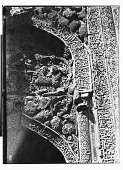 view Hamadan (Iran): Gunbad-i Alaywian, Qibla Wall of Mausoleum's Interior: Detail View of Carved Stucco in High Relief Adorning the Mihrab digital asset: Hamadan (Iran): Gunbad-i Alaywian, Qibla Wall of Mausoleum's Interior: Detail View of Carved Stucco in High Relief Adorning the Mihrab [graphic]