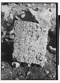 view Paikuli (Iraq): Ruins of Sassanid Monument: Inscribed Stone Block, Parthian Version [graphic] digital asset number 1