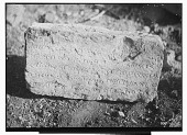view Paikuli (Iraq): Ruins of the Sassanid Monument, Inscribed Stone Block, Parthian Version [graphic] digital asset number 1