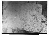 view Paikuli (Iraq): Ruins of the Sassanid Monument: Inscribed Stone Block, Middle Persian Version [graphic] digital asset number 1