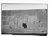 "view Excavation of Persepolis (Iran): ""Foundation Inscriptions,"" DPd-g, Inscribed on Southern Wall of Terrace Complex [graphic] digital asset number 1"