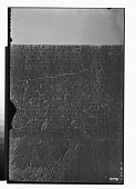 """view Excavation of Persepolis (Iran): """"Foundation Inscriptions,"""" DPe, Old Persian Version, Inscribed on Southern Wall of Terrace Complex [graphic] digital asset number 1"""