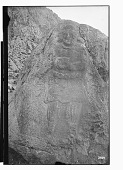 view Bisutun Site (Iran): The Parthian Stone: View of Rock Relief Depicting a Worshipper at the Altar digital asset: Bisutun Site (Iran): The Parthian Stone: View of Rock Relief Depicting a Worshipper at the Altar [graphic]