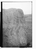 view Bisutun Site (Iran): The Parthian Stone: View of Rock Relief Depicting a Worshipper digital asset: Bisutun Site (Iran): The Parthian Stone: View of Rock Relief Depicting a Worshipper [graphic]