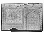 view Shiraz (Iran): Vakil Mosque: Detail View of Courtyard Facade with Arabic Inscription and Floral Decorative Tile Panels [graphic] digital asset number 1