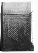 view Shiraz (Iran): Close View of Dado Decorated with Floral Decorative Tile Panel [graphic] digital asset number 1