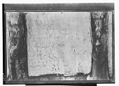 view Hajiabad (Iran): Pahlavi Inscriptions, Middle Persian and Parthian Versions, Mentioning King Shapur I Exploits in Archery [graphic] digital asset number 1