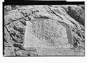 view Vicinity of Hajiabad (Iran): Phalavi Inscriptions [graphic] digital asset number 1