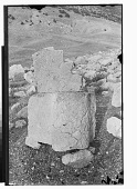 view Paikuli (Iraq): Ruins of the Sassanid Monument, Fragment of Stepped Crenelations [graphic] digital asset number 1