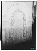 view Damascus (Syria): Shamiyya al-Kubra Madrasa, Prayer Hall: View of the Mihrab Carved with Geometric and Floral Ornamentation digital asset: Damascus (Syria): Shamiyya al-Kubra Madrasa, Prayer Hall: View of the Mihrab Carved with Geometric and Floral Ornamentation [graphic]
