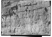 view Firuzabad (Iran): Sassanid Rock Reliefs, Equestrian Combat of Ardashir I: View of Relief Depicting the Victory of Ardashir over Artaban V (All Stages) digital asset: Firuzabad (Iran): Sassanid Rock Reliefs, Equestrian Combat of Ardashir I: View of Relief Depicting the Victory of Ardashir over Artaban V (All Stages) [graphic]