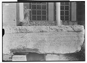 view Damascus (Syria): Close View of Fragment of a Greek Inscription [graphic] digital asset number 1