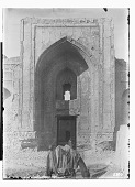 view Khargird (Iran): Madrasa al-Ghiyathiyya: View of Large Entry Pishtaq with an Arabic Inscription band on its Back Wall [graphic] digital asset number 1