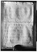 view Palmyra (Syria): View of Paper Squeeze of Bilingual Inscription in the Palmyrene Dialect of Aramaic (Syriac Script) and in Greek [graphic] digital asset number 1
