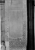 view Damascus (Syria): Great Mosque: View of Architectural Ornamentation and Arabic Inscription digital asset: Damascus (Syria): Great Mosque: View of Architectural Ornamentation and Arabic Inscription [graphic]