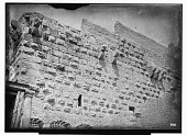 view Citadel of Damascus (Syria): Eastern Fortification Wall: View of Tower E with Mameluke Sultan Baybars Inscription (No. 10) digital asset: Citadel of Damascus (Syria): Eastern Fortification Wall: View of Tower E with Mameluke Sultan Baybars Inscription (No. 10) [graphic]
