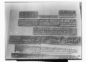 view Arab Museum, Cairo (Egypt): Various Wooden Panels with Arabic Inscription [graphic] digital asset number 1