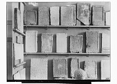 view Arab Museum, Cairo (Egypt): Various Inscribed Tomb Stones [graphic] digital asset number 1