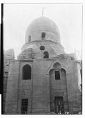 view Cairo (Egypt): Undentified Building [graphic] digital asset number 1