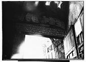 view Damascus (Syria): City Walls: View of the Bab al-Faraj with Arabic Inscription on Door Lintel digital asset: Damascus (Syria): City Walls: View of the Bab al-Faraj with Arabic Inscription on Door Lintel [graphic]