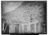 view Citadel of Damascus (Syria): Corner of Southern and Western Fortification Walls: View of Tower D with Sultan Qansuh al-Ghuri Inscription (No. 25) digital asset: Citadel of Damascus (Syria): Corner of Southern and Western Fortification Walls: View of Tower D with Sultan Qansuh al-Ghuri Inscription (No. 25) [graphic]