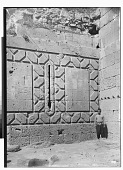 view Aleppo (Syria): Bab Qinnasrin, Western Tower of Southwestern Gate (still in existence during Herzfeld's visit): View of Wall Ornamentation [graphic] digital asset number 1
