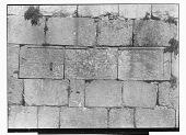 view Baalbeck (Lebanon): Fortified Walls of the Citadel: View of Arabic Inscription No. XV, in Naskhi Mameluke Script digital asset: Baalbeck (Lebanon): Fortified Walls of the Citadel: View of Arabic Inscription No. XV, in Naskhi Mameluke Script [graphic]