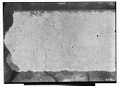 view Baalbeck (Lebanon): From an Unidentified Location: View of Arabic Inscription No. XVI (part 2/2, left), in Naskhi Mameluke Script digital asset: Baalbeck (Lebanon): From an Unidentified Location: View of Arabic Inscription No. XVI (part 2/2, left), in Naskhi Mameluke Script [graphic]