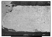 view Baalbeck (Lebanon): From an Unidentified Location: View of Arabic Inscription No. XVI (part 1/2, right), in Naskhi Mameluke Script digital asset: Baalbeck (Lebanon): From an Unidentified Location: View of Arabic Inscription No. XVI (part 1/2, right), in Naskhi Mameluke Script [graphic]