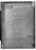 view Der'a (Syria): Great Mosque: View of Greek Inscription [graphic] digital asset number 1