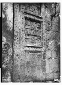 view Damascus (Syria): Great Mosque, Northern Facade: View of Bronze Door digital asset: Damascus (Syria): Great Mosque, Northern Facade: View of Bronze Door [graphic]