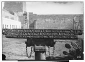 view Cairo (Egypt): Al-Hakim Mosque: View of Inscribed Wooden Panel [graphic] digital asset number 1