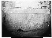 view Baalbeck (Lebanon): Fortified Walls of the Citadel: View of Arabic Inscription No. XIV, in Naskhi Mameluke Script digital asset: Baalbeck (Lebanon): Fortified Walls of the Citadel: View of Arabic Inscription No. XIV, in Naskhi Mameluke Script [graphic]
