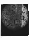 view Baalbeck (Lebanon): Fortified Walls of the Citadel: View of Arabic Inscription No. XVII, in Naskhi Mameluke Script digital asset: Baalbeck (Lebanon): Fortified Walls of the Citadel: View of Arabic Inscription No. XVII, in Naskhi Mameluke Script [graphic]