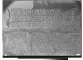 view Baalbeck (Lebanon): Fortified Walls of the Citadel: View of Arabic Inscription No. V, in Naskhi Ayyubid Script digital asset: Baalbeck (Lebanon): Fortified Walls of the Citadel: View of Arabic Inscription No. V, in Naskhi Ayyubid Script [graphic]