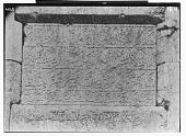 view Baalbeck (Lebanon): Fortified Walls of the Citadel: View of Arabic Inscription No. IV, in Naskhi Ayyubid Script digital asset: Baalbeck (Lebanon): Fortified Walls of the Citadel: View of Arabic Inscription No. IV, in Naskhi Ayyubid Script [graphic]