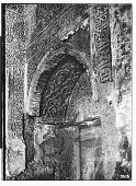 view Damascus (Syria): Takritiyya Tomb, Tomb Chamber: View of Elaborate Plaster Ornamentation digital asset: Damascus (Syria): Takritiyya Tomb, Tomb Chamber: View of Elaborate Plaster Ornamentation [graphic]