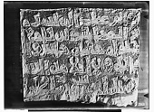 view Baalbeck (Lebanon): Fortified Walls of the Citadel: View of a Paper Squeeze with Arabic Inscription No. I (part 2/3), in Kufic Script digital asset: Baalbeck (Lebanon): Fortified Walls of the Citadel: View of a Paper Squeeze with Arabic Inscription No. I (part 2/3), in Kufic Script [graphic]
