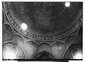 view Isfahan (Iran): Friday Mosque: Interior View of North Dome Chamber, Showing Zone of Transition Topped with Encircling Band of Arabic Inscription digital asset: Isfahan (Iran): Friday Mosque: Interior View of North Dome Chamber, Showing Zone of Transition Topped with Encircling Band of Arabic Inscription [graphic]
