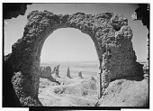 """view Excavation of Kuh-e Khwaja (Iran): Ruins of Ghaga-Shahr, """"Palace-Temple"""" Complex, First Room of South Gate: View of Thin Arch, Looking towards the South digital asset: Excavation of Kuh-e Khwaja (Iran): Ruins of Ghaga-Shahr, """"Palace-Temple"""" Complex, First Room of South Gate: View of Thin Arch, Looking towards the South [graphic]"""