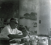 view Xie Zhiliu Papers, 1951, 1961-1977 digital asset number 1