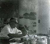 view Xie Zhiliu Papers digital asset: Xie Zhiliu Papers