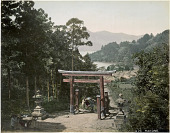 view 626 Hakone, [1860 - ca. 1900]. [graphic] digital asset number 1