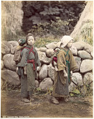 view 102 Carrying children, 1880s. [graphic] digital asset number 1